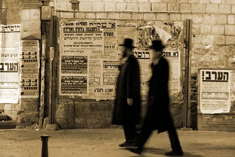 Jewish everyday greetings this year weve polished it up in this reference gallery for jewish everyday greetings emnote underlined chkh sounds are the m4hsunfo